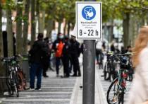 Германия: Министр-президент объявил о введении ограничений на передвижение