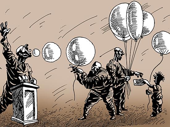 «Все участвуют в каком-то бреде»: худрук театра в Бурятии высказался про интернет-голосования