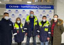 Московские врачи рассказали о методической помощи свердловским коллегам