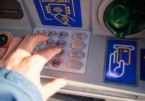 Жителя Марий Эл осудят за кражу денег с банковской карты