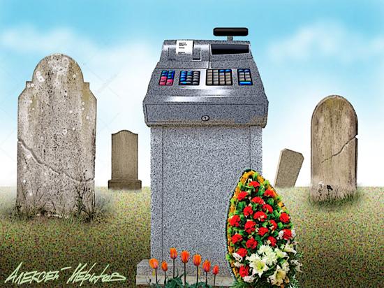 Когда наши старики перестанут откладывать «гробовые»