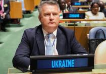 Постоянный представитель Украины при ООН Сергей Кислица представил свою версию начала Второй мировой войны