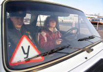 Новость о водительских правах с 16 лет оказалась