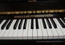 В Уфе состоялся конкурс юных пианистов