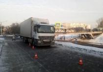 Грузовик в Новокузнецке насмерть переехал 67-летнюю женщину