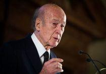 Экс-президент Франции Валери Жискар д'Эстен скончался в возрасте 94 лет от осложнений, связанных с коронавирусом