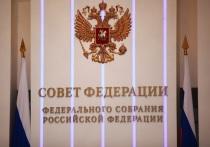 В Совфеде оценили бойкот организованной РФ встречи странами Запада