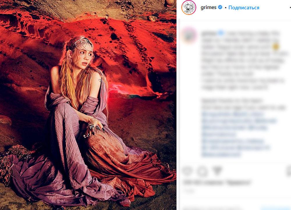 Жена Илона Маска певица Граймс отбросила стереотипы: обнаженные кадры