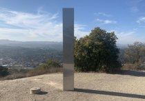 Новый загадочный металлический колоннообразный монолит появился на вершине горы в Калифорнии