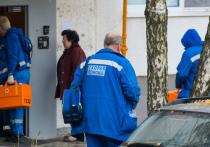 Обстоятельства загадочной смерти 83-летней женщины и ее 58-летнего помощника в одной из квартир на улице Героев Панфиловцев устанавливают правоохранители