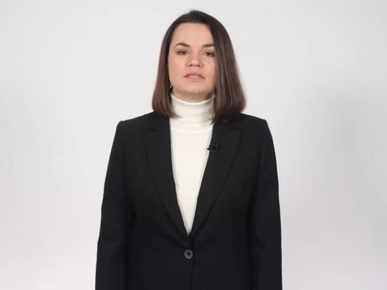 Бывшая кандидат в президенты Белоруссии Светлана Тихановская заявила, что готова возглавить страну в так называемый переходный период
