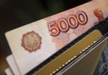 Согласно свежим неправительственным прогнозам, реальные располагаемые доходы россиян в 2021 году вырастут максимум на 2-2,2%