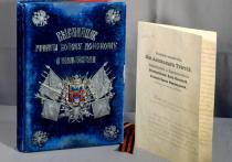 Москвичам покажут уникальные документы: что действительно писал Пушкин великой княгине