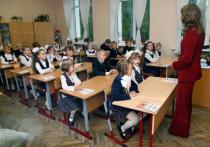 Возможное обучение основам православия в школах уже неоднократно становилось причиной конфликтов между родителями, которые придерживаются разных взглядов