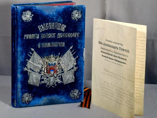 Посетители новой выставки смогут увидеть артефакты, которые хранятся в Госархиве РФ