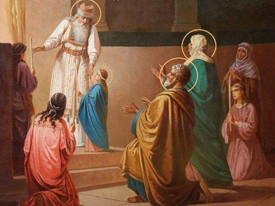 Введение во храм Пресвятой Богородицы: как провести 4 декабря