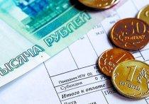В Иркутске изменилась ресурсоснабжающая организация