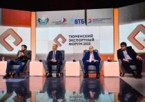 В Тюменской области вырос объем экспорта продукции АПК