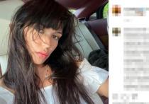 Экс-солистка группы SEREBRO Ольга Серябкина опубликовала на своей странице в Instagram фото, на котором продемонстрировала поклонникам свои пышные формы во время разбора шкафа