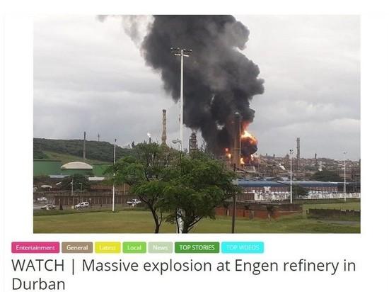 В южноафриканском Дурбане произошел мощный взрыв на нефтеперерабатывающем заводе