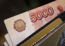 Магаданская область заняла третью строчку зарплатного рейтинга