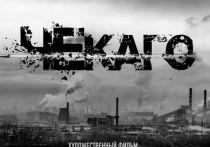 В Хакасии снимут художественный фильм о наркопреступности