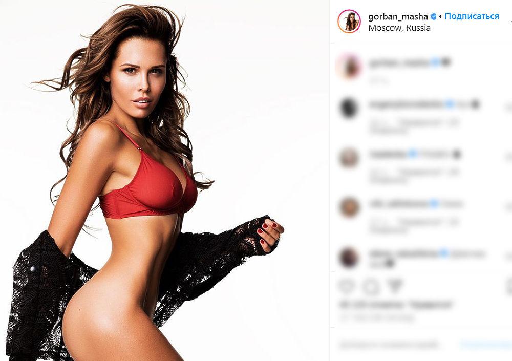Мария Горбань оголилась ниже пояса на фотосессии: прочь стеснение