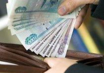 В Ивановской области - самая низкая зарплата