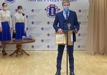 На Ямале выбрали лучшего юриста 2020 года