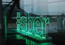 СберБанк на Юге России и Северном Кавказе помог более чем 14 тысячам компаний