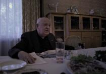 На открытии Международного фестиваля документального кино «Артдокфест» показали картину «Горбачев