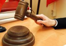 Законность конфискации имущества у сожительниц и бывших жен коррупционеров подтвердил Конституционный суд