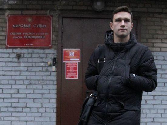 В пятницу, 4 декабря, прошло очередное заседание по делу Романа Широкова