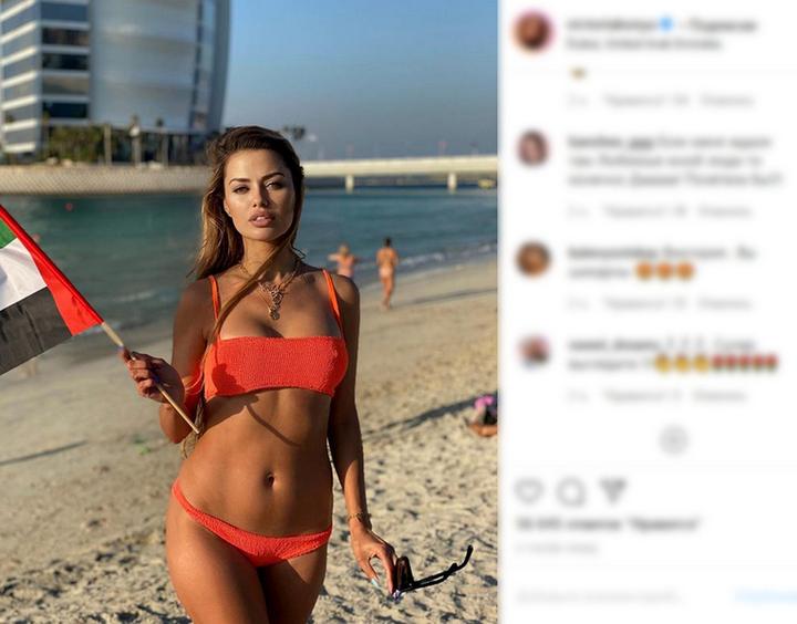 Виктория Боня шокировала Дубай вызывающе узкими трусиками