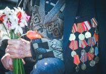 Дочь ветерана Великой отечественной войны Василия Волошко устроила скандал из-за юбилейной медали, которую вручили её отцу