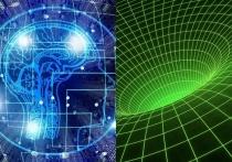 Мозг человека может «видеть» окружающий мир в 11 измерениях