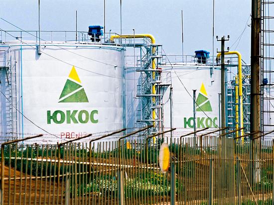 Эксперты объяснили последствия судебного вердикта Нидерландов по иску экс-акционеров нефтяной компании