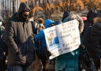 Мэрия: Митинги у здания правительства Хабаровского края прекратились