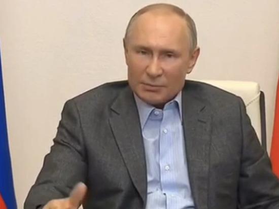 Путин заявил, что россияне в пандемию стали больше ценить жизнь