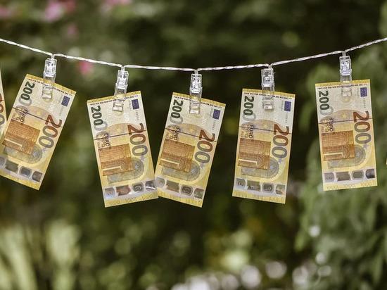 Павел Глоба: что будет с деньгами у знаков зодиака в 2021 году