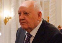 Помощник Михаила Горбачёва Павел Палажченко прокомментировал информацию о том, что почти беспомощного 89-летнего первого президента СССР перестали посещать родственники