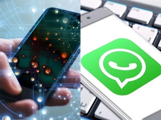 Несогласным с правилами пользователям WhatsApp предложат удалиться