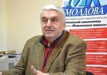 Серафим Урекян: Санду опозорилась, еще не вступив в должность