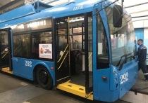 Московские троллейбусы появятся на улицах Читы 7 декабря