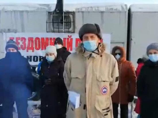 Обманутые дольщики с Тульской решили объявить голодовку