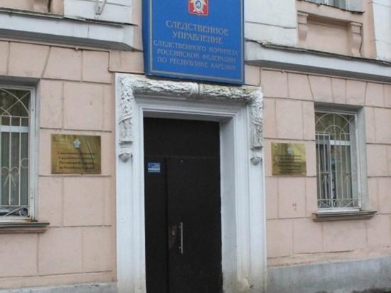 Карельские журналисты пожаловались Бастрыкину на республиканский Следком