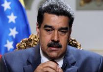 Мадуро в день выборов в Венесуэле надел
