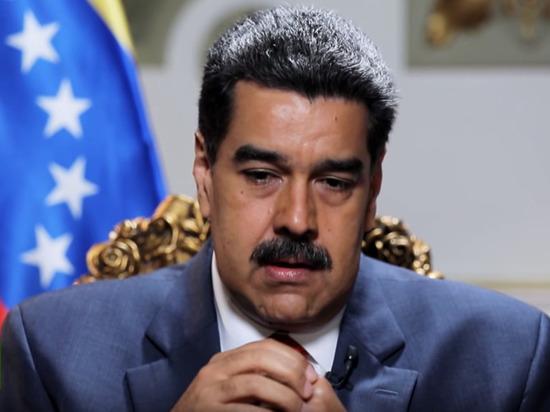 """Мадуро в день выборов в Венесуэле надел """"часы удачи"""" от Марадоны"""