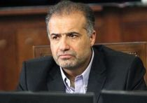 """""""Оно стало одним из ряда трусливых террористических актов, лишивших иранский народ его основных прав на развитие"""""""