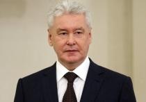 Собянин рассказал о вакцинации от коронавируса в Москве